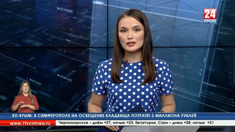 10 лет лишения свободы за 300 граммов амфетамина. В Севастополе вынесли приговор наркокурьеру, пойманному на границе с Украиной