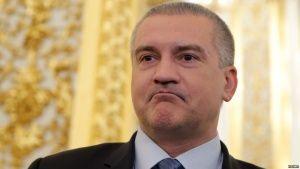 Аксенов узнал о наличии комсомольцев в Крыму