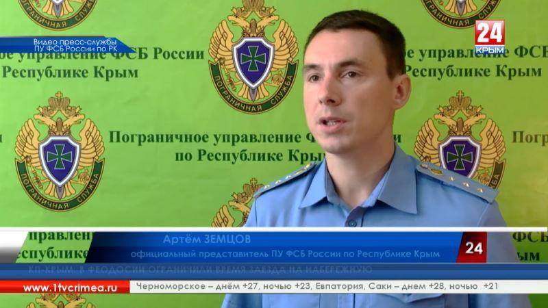 Пограничники нашли без вести пропавшего гражданина одной из стран СНГ