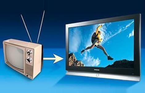 О прекращении аналогового телевизионного вещания и переходе на цифровое эфирное вещание