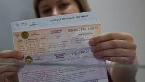 «Единый» билет доставил в Крым 140 тысяч человек