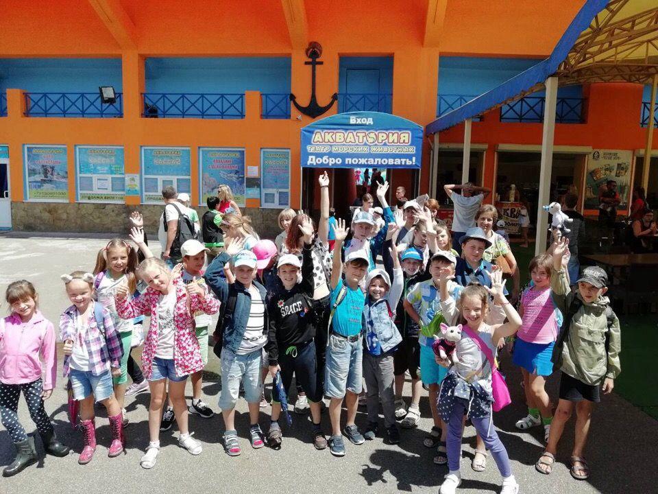 Ялтинские школьники проводят летние каникулы весело и с пользой