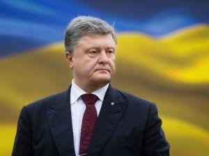 Порошенко подписал закон о начале работы на Украине антикоррупционного суда