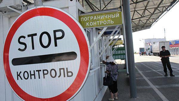 """В Крым по """"липовому"""" паспорту: на границе с полуостровом задержали украинца"""