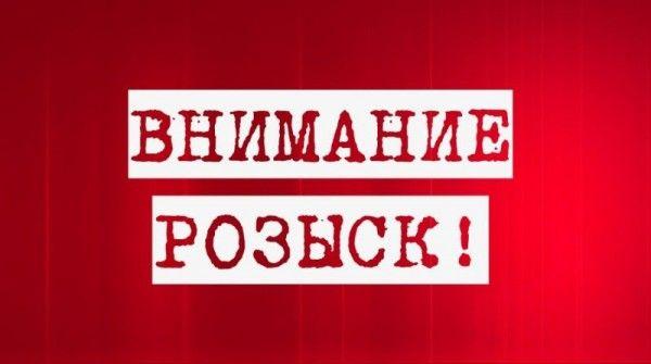 Внимание! В Крыму пропала девушка
