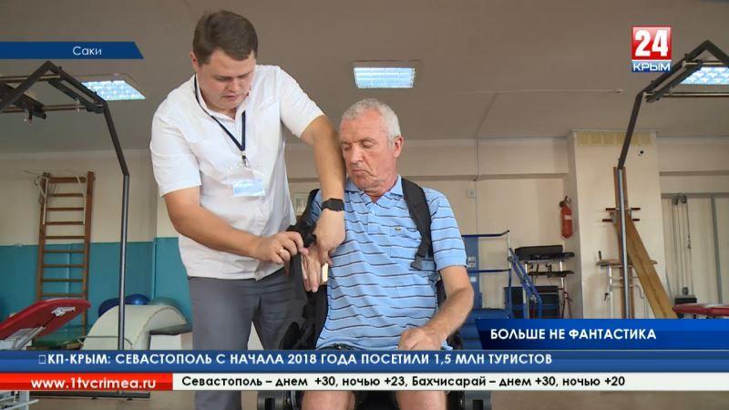 Первый в Крыму экзоскелет, возвращающий «спинальникам» возможность ходить, появился в Саках