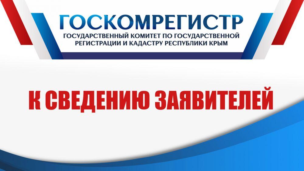 подать декларацию 3 ндфл налог ру