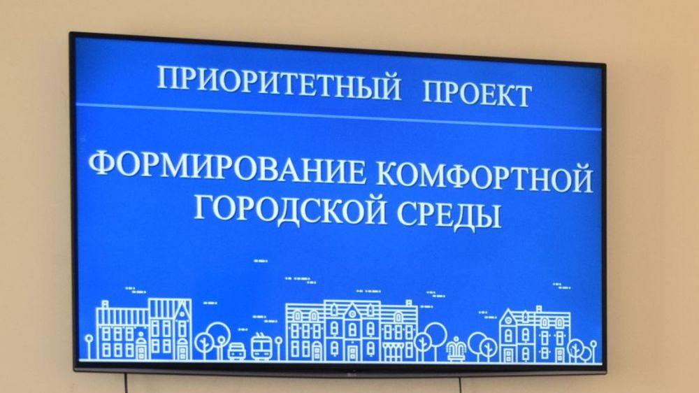 Презентация городского хозяйства города симферополя республики крым