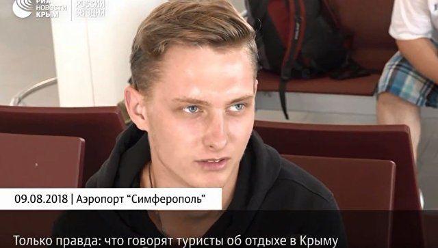 Только правда: что говорят туристы об отдыхе в Крыму