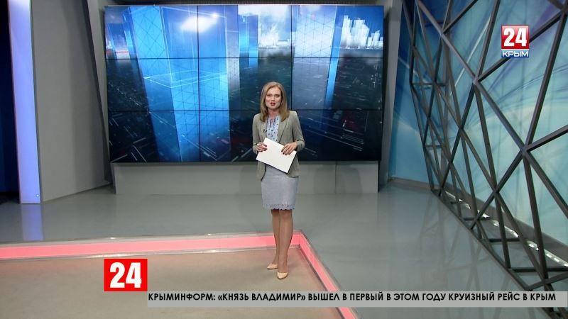 Фестиваль «Тарханкут. Крымская волна». Прямое включение Дарьи Кашириной из Оленевки