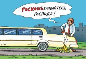 Крымчане заплатят за свои дорогие машины