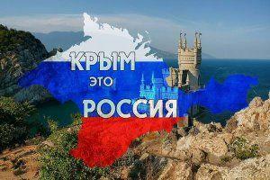 Годовщину воссоединения Крыма и России на Украине отметят премьерой фильма про тральщик «Черкассы»