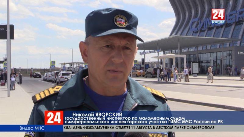 Безопасный отдых на контроле МЧС России