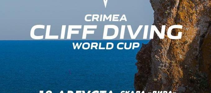 В Ялте соберутся лучшие в мире клифф-гаи?веры