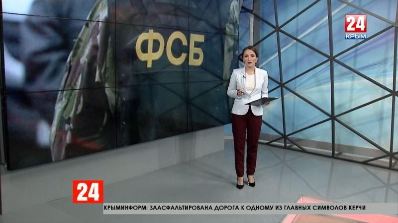 В Крыму при получении взятки задержали инженера «Службы технического надзора»