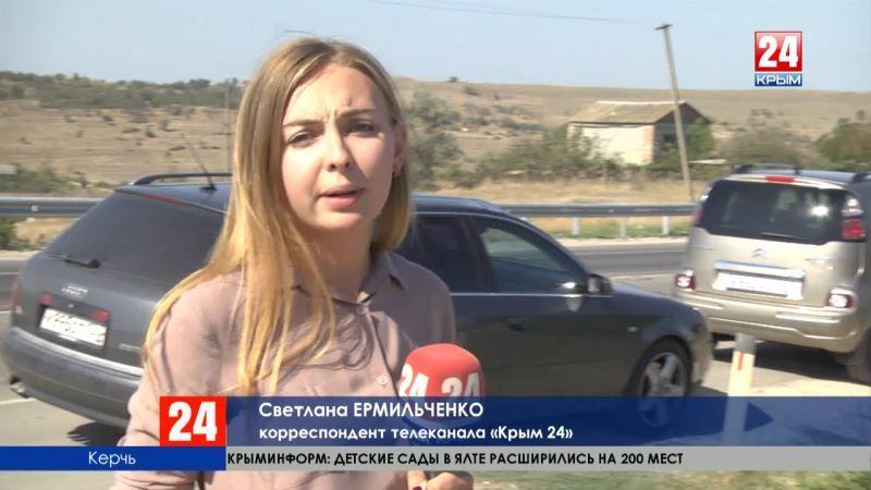 «Понравилось всё!»: туристы делятся впечатлениями о путешествии по Крымскому мосту