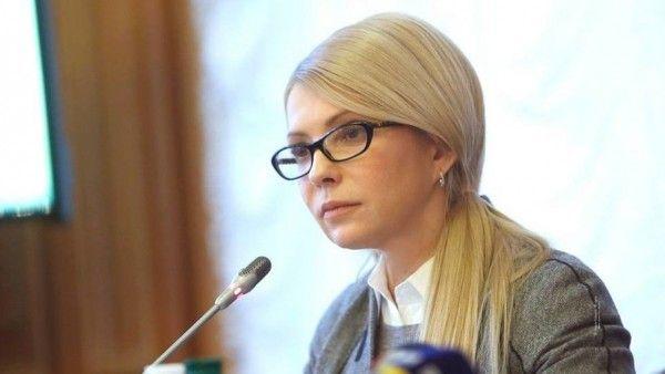 Тимошенко сравнила украинцев с рабами