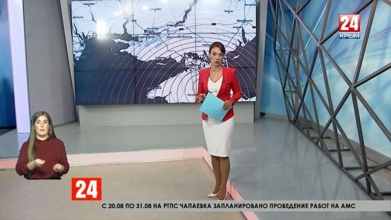 Эффект бумеранга: вещающая на Крым радиовышка со стороны Украины стала давать российских сигнал на территории «незалежной»