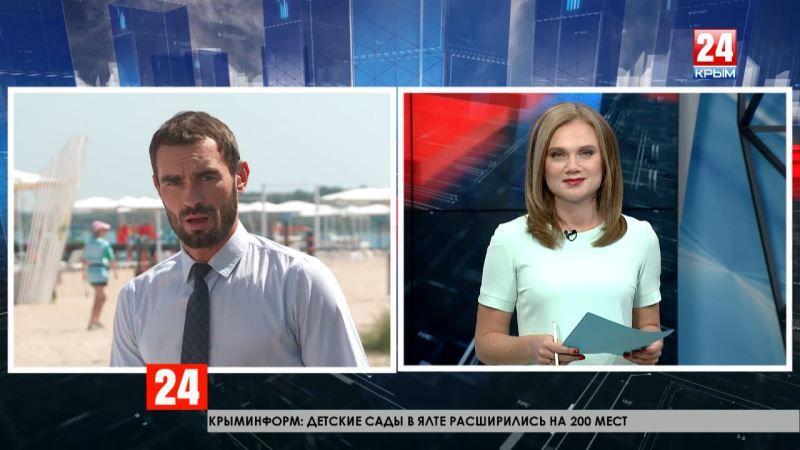 Там расскажут, как реализовать талант и добиться успеха: на прямой связи с молодёжного форума «Таврида» корреспондент телеканала «Крым 24» Александр Макарь