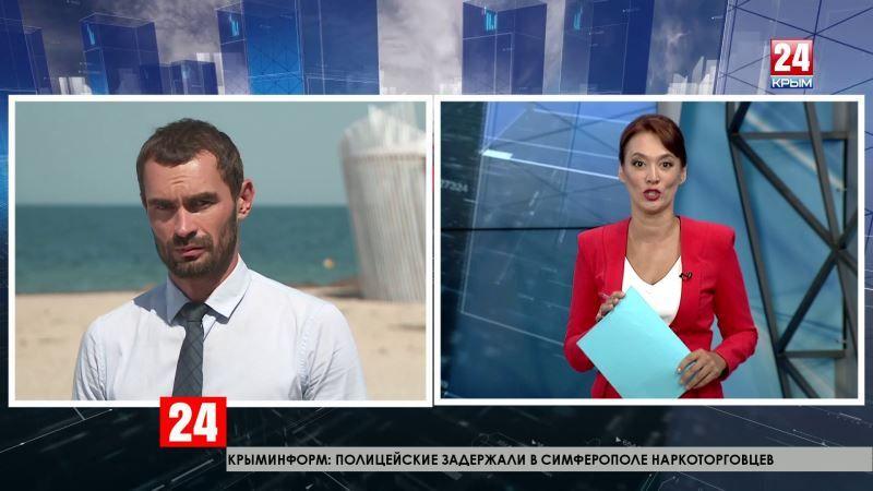 Топ-темы на «Экспериментальной сцене» форума «Таврида»: прямое включение корреспондента «Крым 24» Александра Макаря
