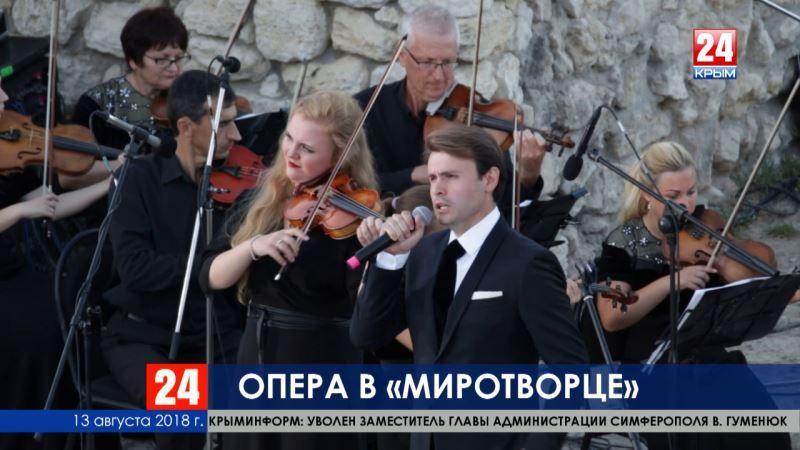 Украинский сайт «Миротворец» пополнился звёздами мировой оперы