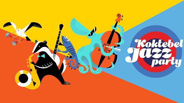 Объявлены первые участники фестиваля Koktebel Jazz Party – 2018 - Крымские новости