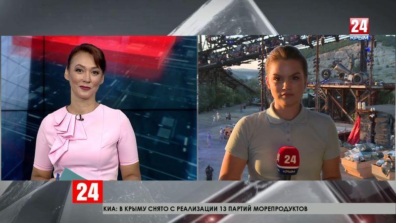 Уже в пятницу в Севастополе стартует главное событие российской мото–вселенной