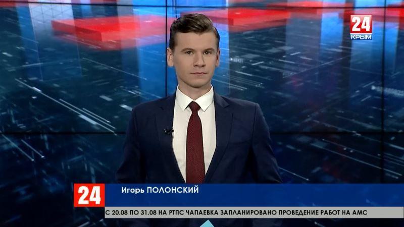 Правительство Ярославской области планирует расширять взаимовыгодное сотрудничество с крымскими сельхозпредприятиями