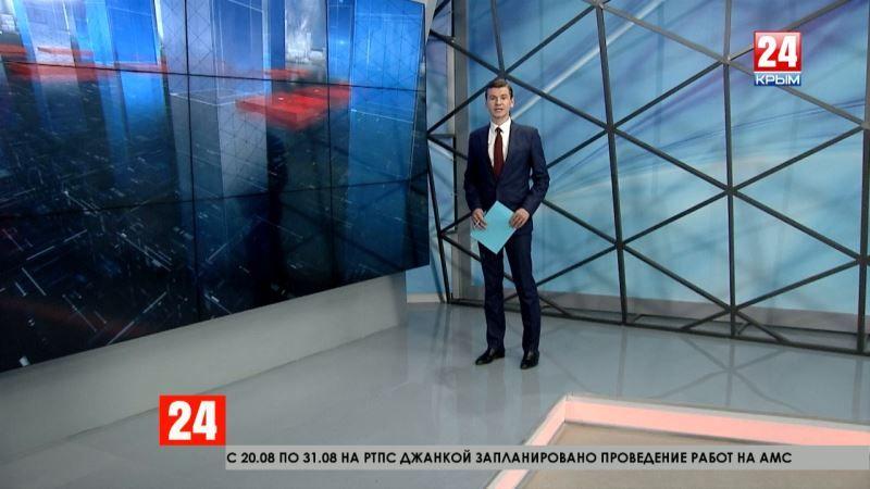 С. Аксёнов: «Я дал задание антикоррупционному комитету Совета министров и прокуратуре провести тотальную проверку МУП «Экоград».