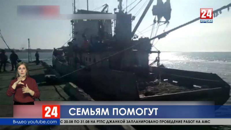 Российский омбудсмен встретилась с семьями экипажа судна «Норд»