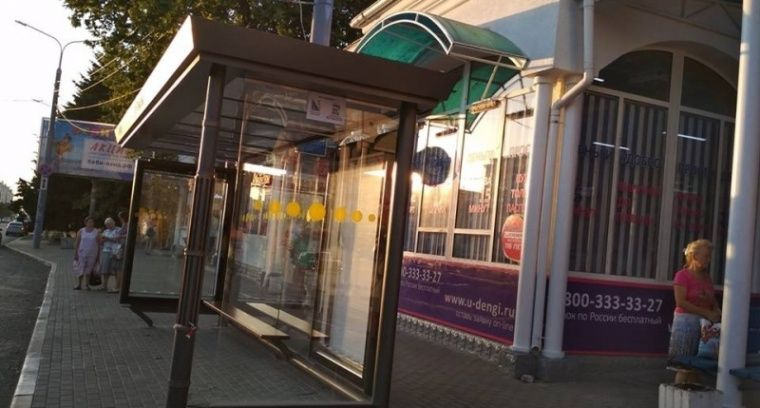 В Севастополе появилась остановка на остановке