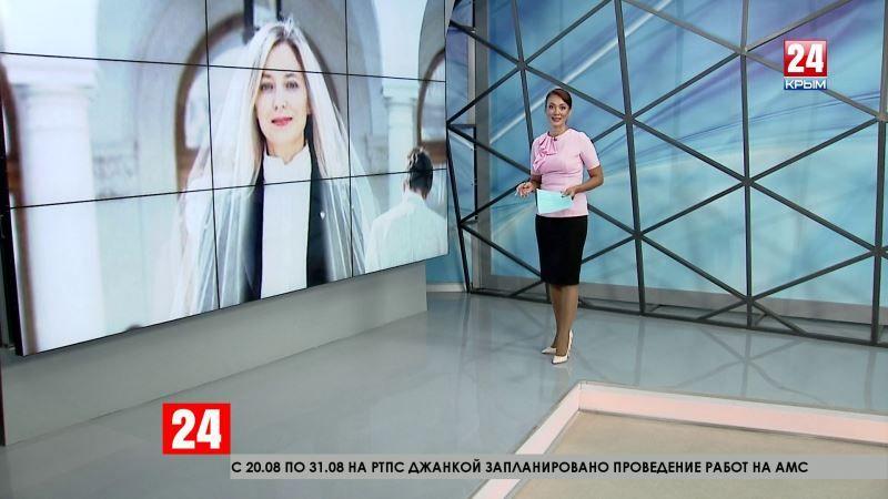 Видео со свадьбы Натальи Поклонской и Игоря Соловьева выложили в интернет