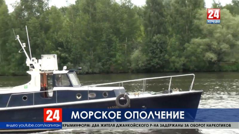 Крымское ополчение было сухопутным, а теперь станет ещё и военно-морским