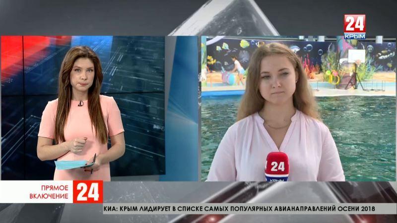 Что угрожает обитателям Чёрного моря? Прямое включение корреспондента телеканала «Крым 24» Марии Красновицкой с экологом Игорем Масбергом