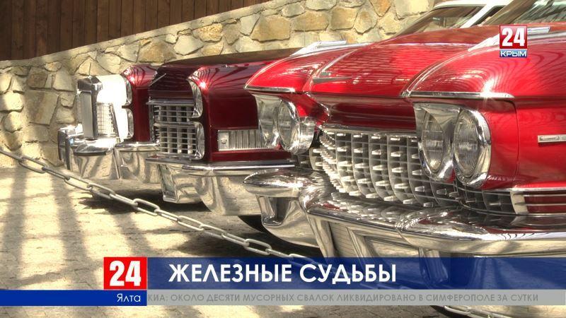 Ретро-машины с мощными моторами и спорткары, рождённые для дрифта. Первому в Крыму музею автомобильного искусства - год