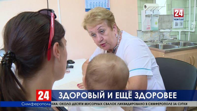 С 1 сентября в Крыму стартует прививочная кампания против гриппа: за и против