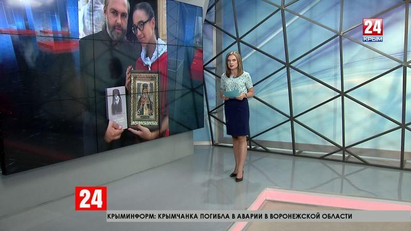 Артистка Ольга Бузова обратилась к Богу в Крыму