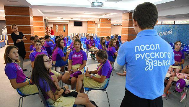 """Лучший на Земле: дети из 19 стран рассказали правду о крымском """"Артеке"""""""