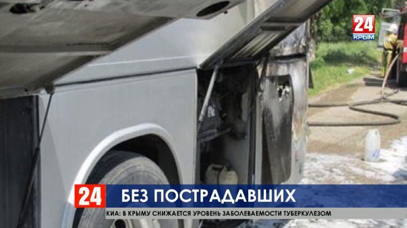 Пожары в транспорте: два автобуса горели в Крыму за сутки