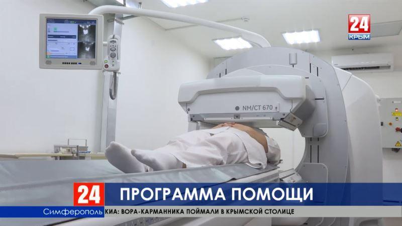 Максимально сократить время от диагноза до лечения: Сергей Аксёнов поручил сформировать программу онкологической помощи в Крыму