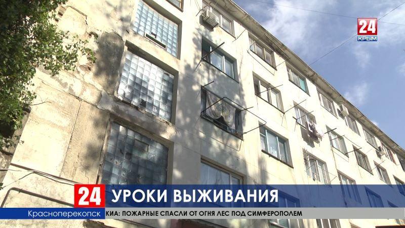 Вынуждены жить в нечеловеческих условиях, и опасаются за здоровье своих детей: жители одного из общежитий Красноперекопска жалуются на незавершённый ремонт