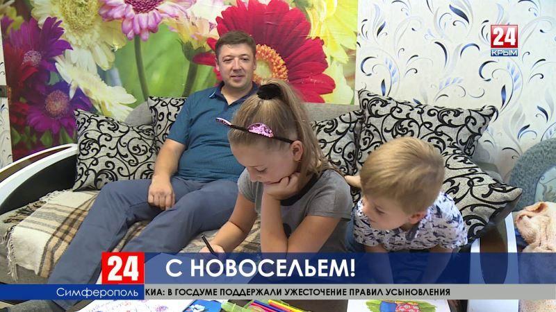Новая жизнь в новом доме: 108 крымских семей отпраздновали долгожданное новоселье
