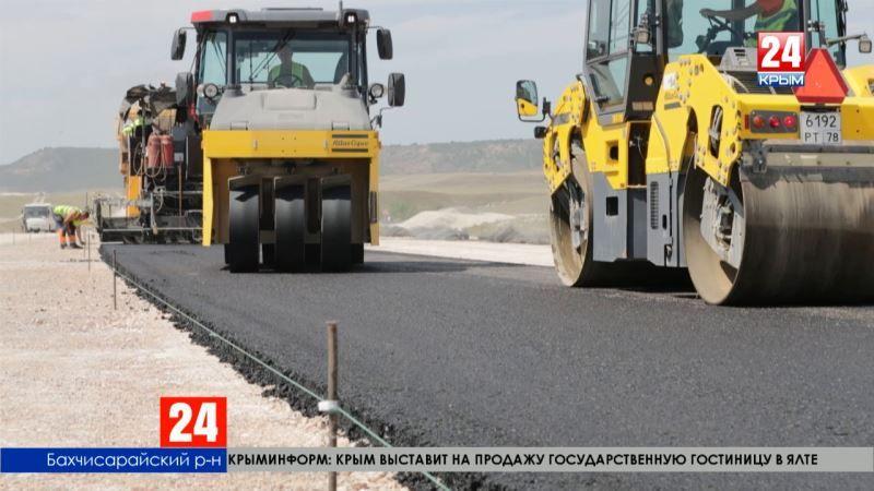 Строители «Тавриды» начали укладку асфальтобетона на всех семи участках трассы