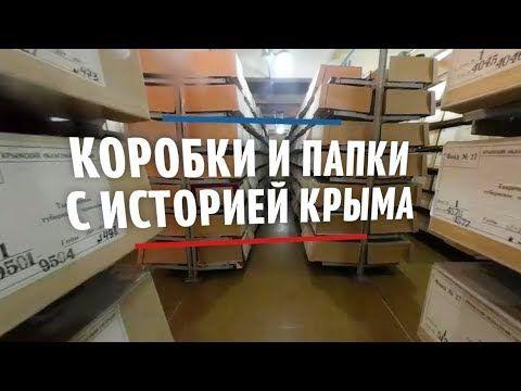Подрядчик капремонта здания исторического архива Крыма огородил территорию для безопасности прохожих