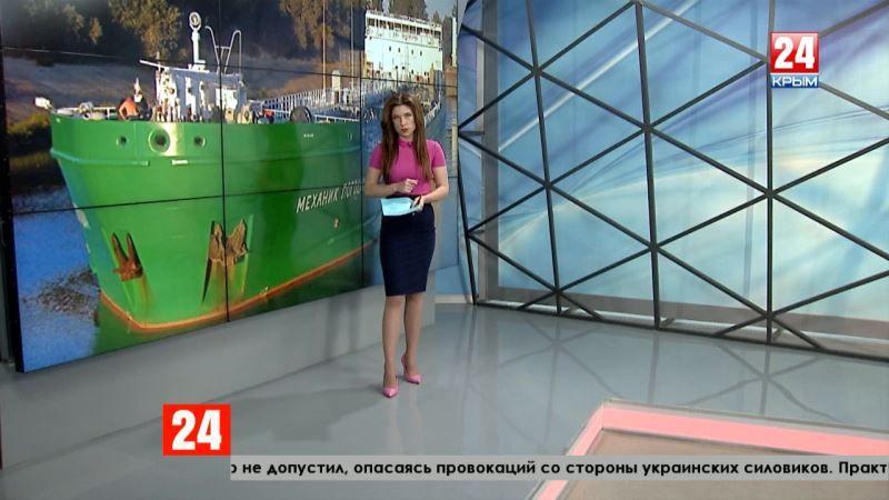 Уши СБУ: В Херсоне на российский танкер «Механик Погодин» пытались проникнуть неизвестные