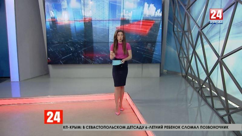 Новая достопримечательность. Прямое включение журналиста «Крым 24» с места погружения пассажирского самолета под воду