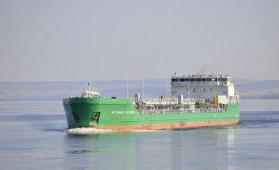 В Херсоне на три года задержали российский танкер