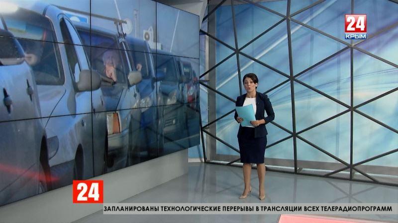 Украина усилит контроль на границе с Крымом в День независимости