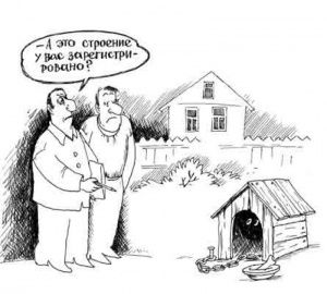 Крымчане начали платить налог на землю