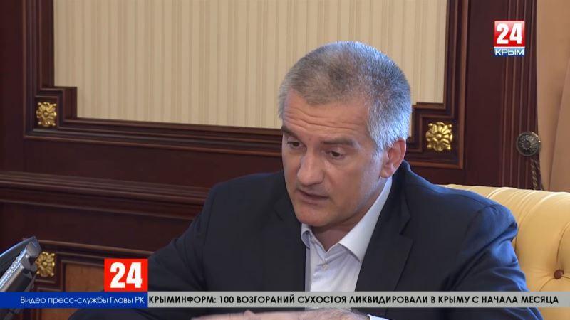 23 модульных детских сада откроются в Крыму до конца 2018 года, - Сергей Аксёнов